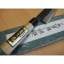 Japonský šéfkuchařský nůž Tojiro Shirogami (F-694), černěný, 210 mm
